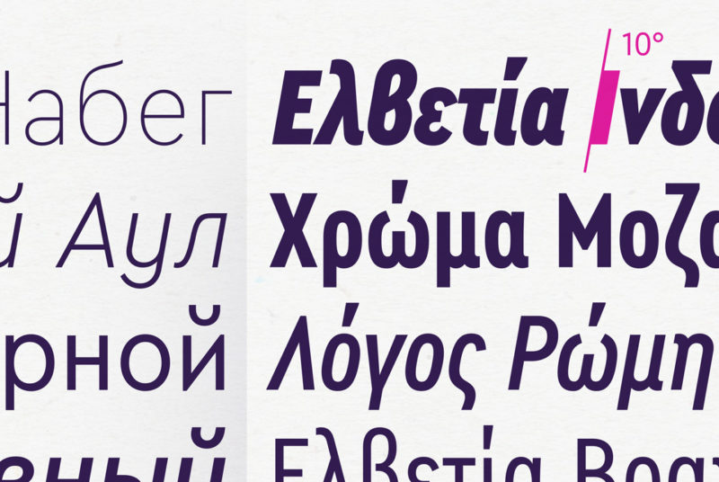 Type Mates Simulated Fonts In Use 02 Cera Condensed Cera Compact
