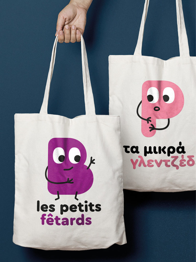 Type Mates Simulated In Use Cera Round Pro Tote Bag