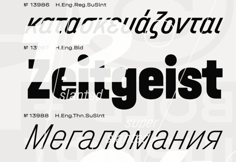 Type Mates Simulated Fonts In Use Typeface 02 Over Print Halvar Engschrift