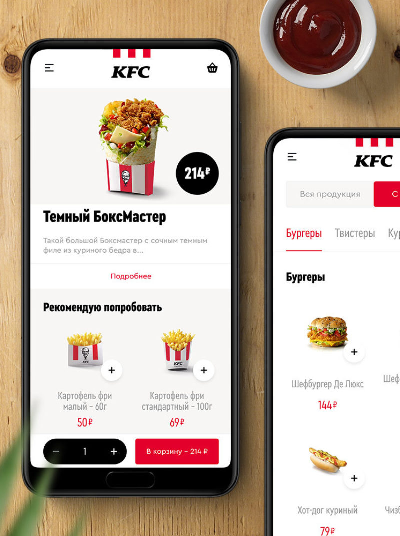 Type Mates Fonts In Use Kentucky Fried Chicken Russia Mobile Website Cera Condensed Pro
