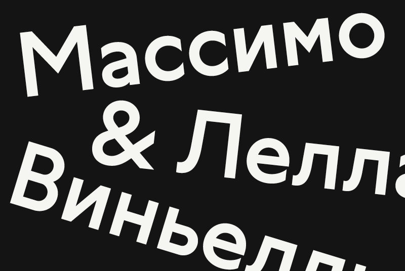 Type Mates Simulated Fonts In Use Geometric Sans Grato Classic2