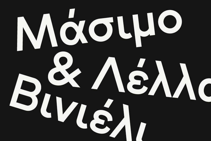 Type Mates Simulated Fonts In Use Geometric Sans Grato Grotesk2